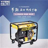 小型柴油发电机YT3800E-2报价