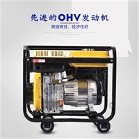 便携式发电机YT3800E-2电启动