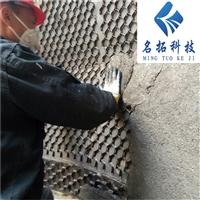 耐磨陶瓷涂料 耐磨涂料 防磨料