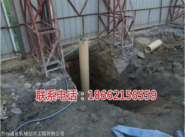 铜陵挖井土壤监测井今日价格报表