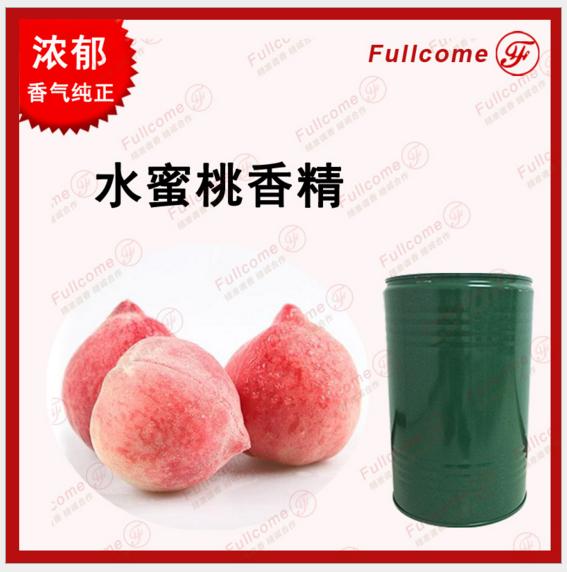 桃子水蜜桃香精 汽车香片固体香膏日用香精