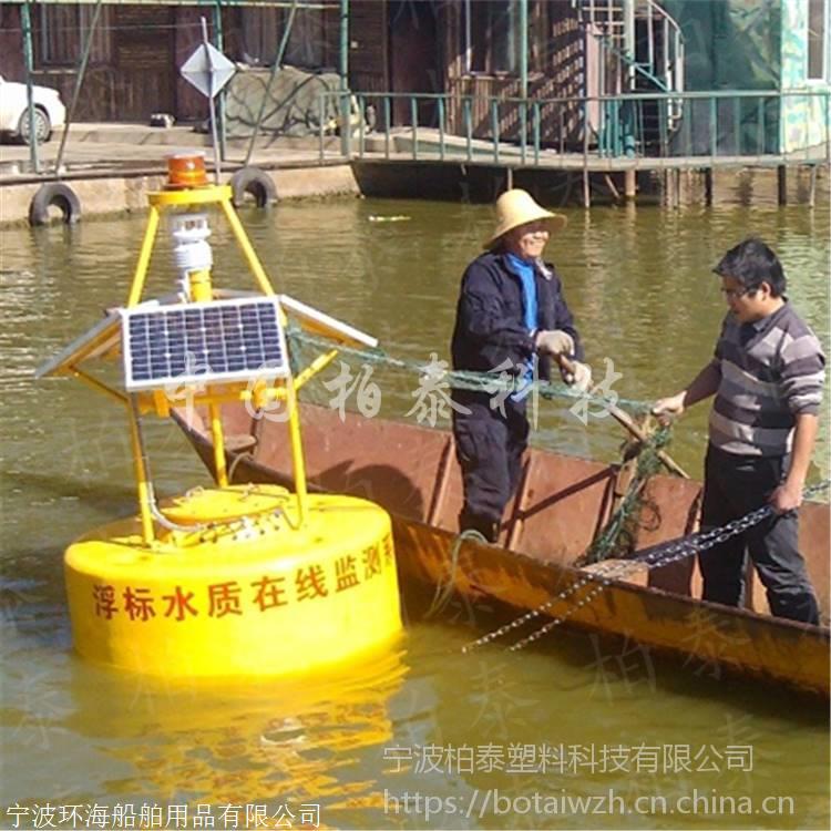 警示海上航标 PE材质浮标安装方案