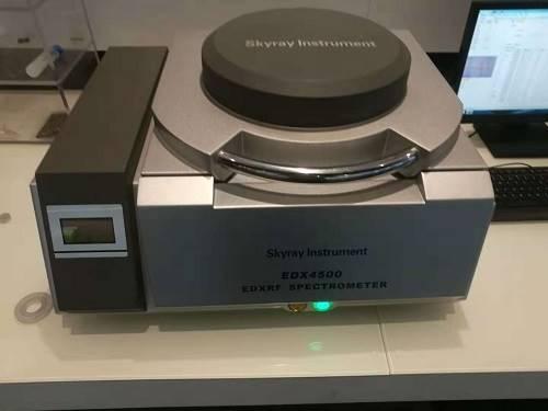 X射线RohS环保测试仪