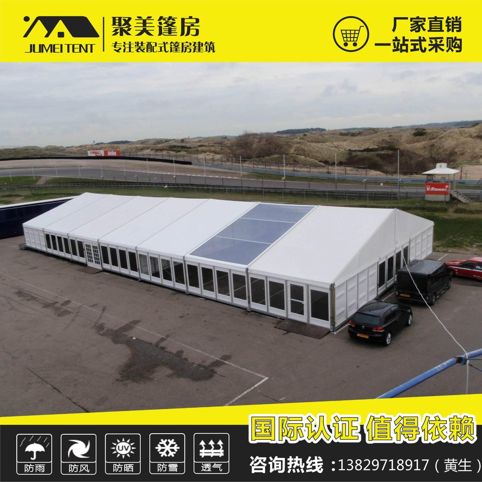 双层铝合金篷房 星空球形篷房 景区酒店帐篷 活动篷房
