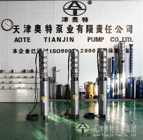 用的住的304/316/316L/双相钢材质的不锈钢潜水泵厂家直销