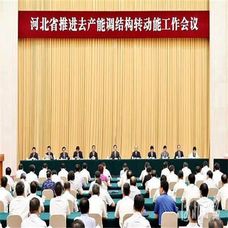 重庆电动舞台幕布生产厂家 重庆市批发舞台幕布