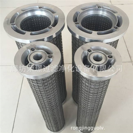 供应捷能汽轮机液压油滤芯LY15/25W并联液压油滤芯报价