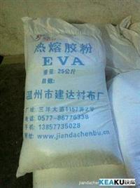 广州回收过期白碳黑报废白碳黑回收