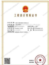 上海闵行代理记账怎么找