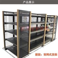 武漢超市貨架價格