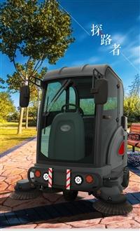 S1900ED探路者扫地车,高美智慧型驾驶式扫地机