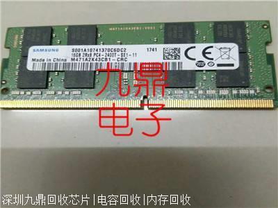 珠海回收USB3300-EZK珠三角电子