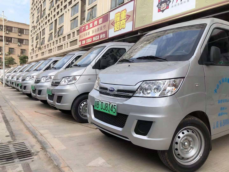 深圳新能源电动面包车物流车租售