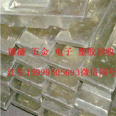 惠州錫灰回收