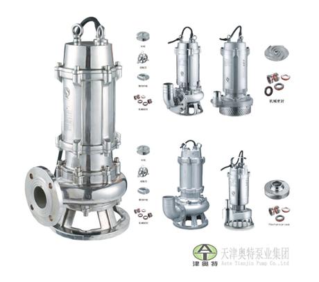 排污潜水泵的厂家在天津奥特泵业排污泵污水泵