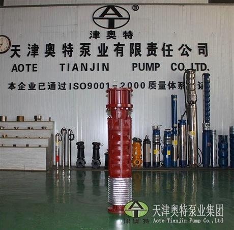 热水市政工程潜水泵就选天津奥特泵业工程机械质量