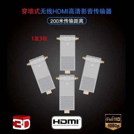 1发3收HDMI高清影音传输器200米无线1发3收HDMI高清影音传输器
