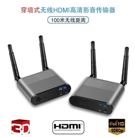 无线100米HDMI传输器 无线100米HDMI高清影音传输器