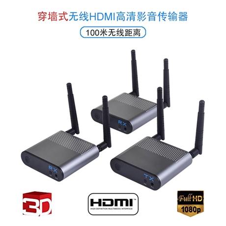 100mHDMI无线传输器  100米1发2收无线HDMI高清影音传输器