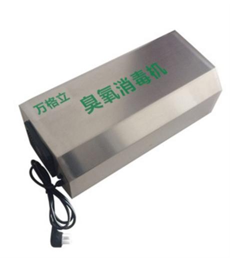 重庆卖臭氧机 用于生活  工业污水处理  空间消毒净化功能强大