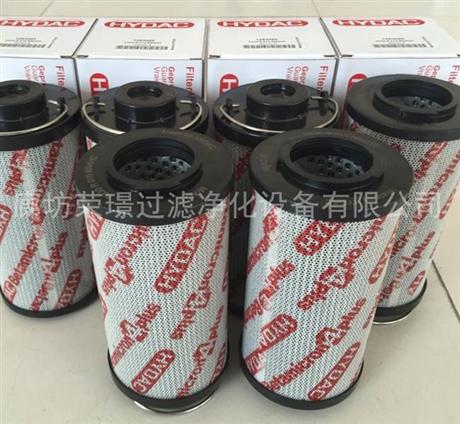 供应HYDAC贺德克液压油滤芯0330R020BN4HC规格尺寸