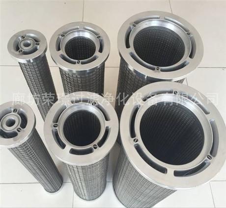 供应汽机润滑油滤芯LY38/25W汽轮机液压油滤芯厂家报价