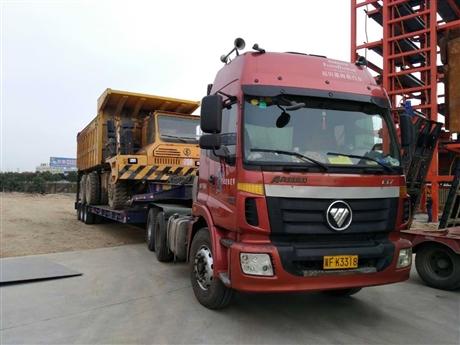 西安工地长途搬迁、工具运输长短途物流运输