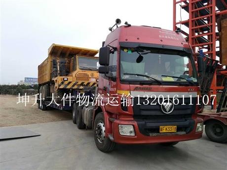 西安到广州大件设备机械运输公司