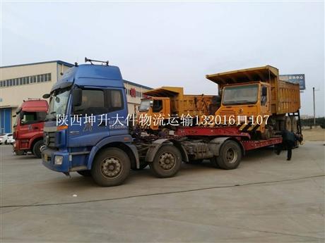 运输挖掘机低平板拖车
