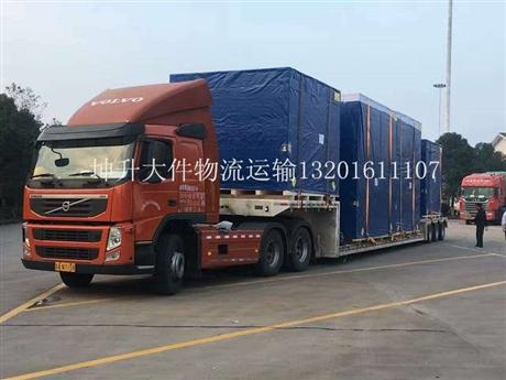 西安到喀什以及新疆全境整车物流公司