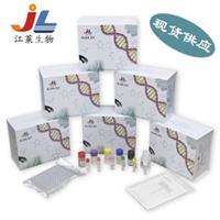 江莱惠供PaCoA酶联免疫检测试剂盒