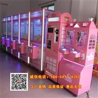 网红粉色娃娃机投币游戏机厂家