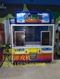 东莞回收游戏机 鑫盛游戏机回收