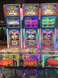 深圳游戏机回收电话