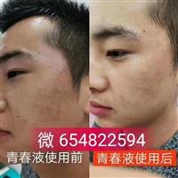TGTG是什么顏膜藥妝TGTG是護膚品牌嗎TG奢養肌活青春液祛斑嗎
