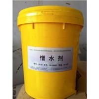 現貨供應  建筑內外墻防水砂漿憎水劑 砂漿專用