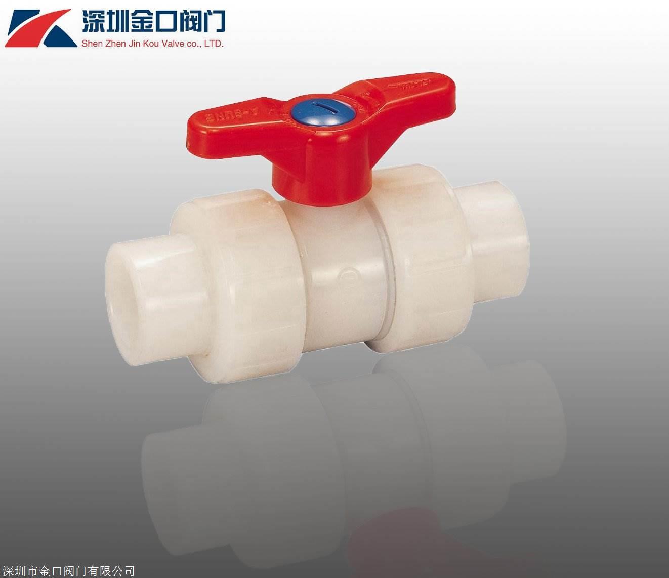 精品批发pvdf手动球阀 承插焊式手动塑料球阀图片