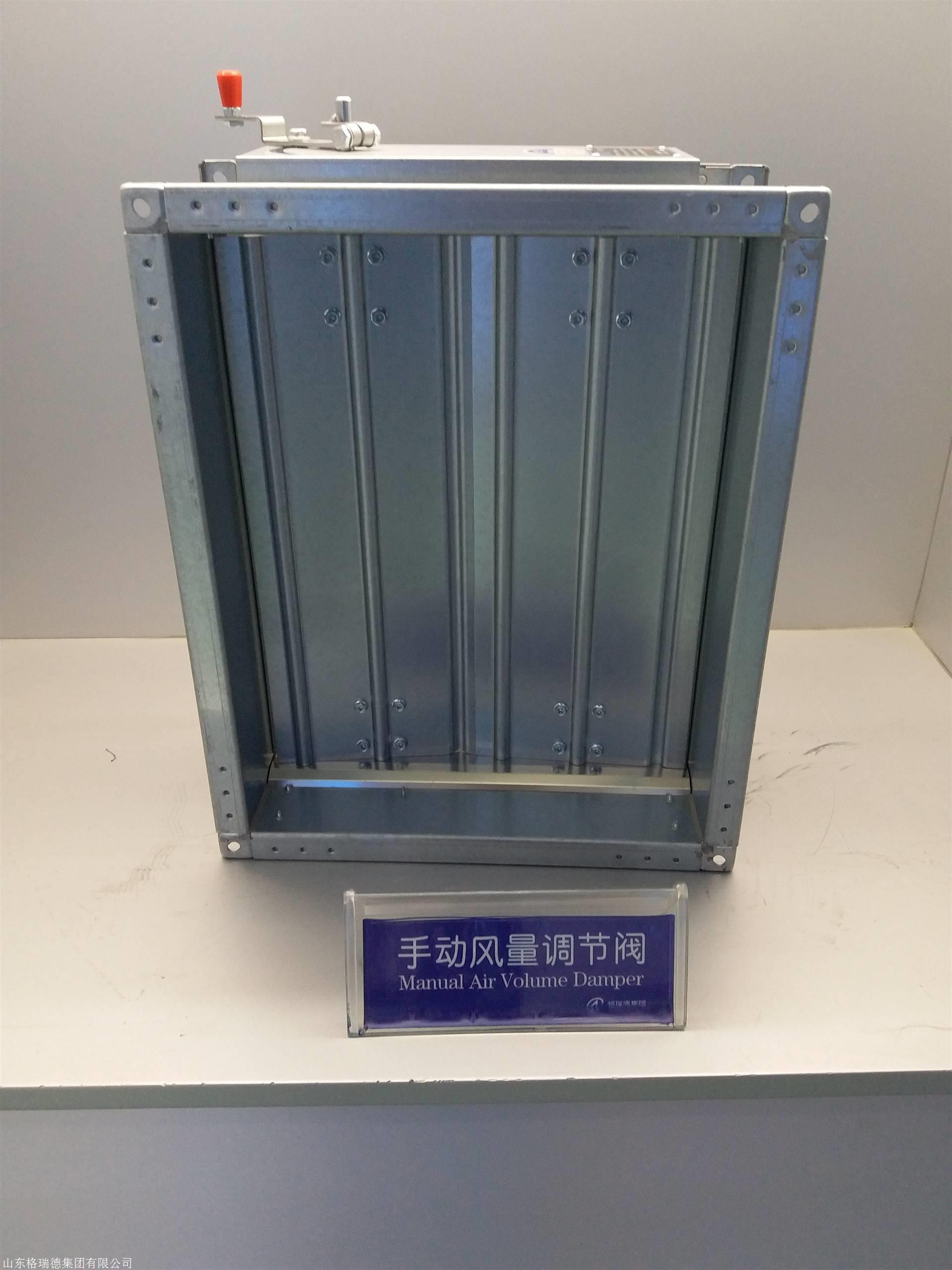格瑞德集团-3c防火阀/风量调节阀/手动电动调节阀/280图片
