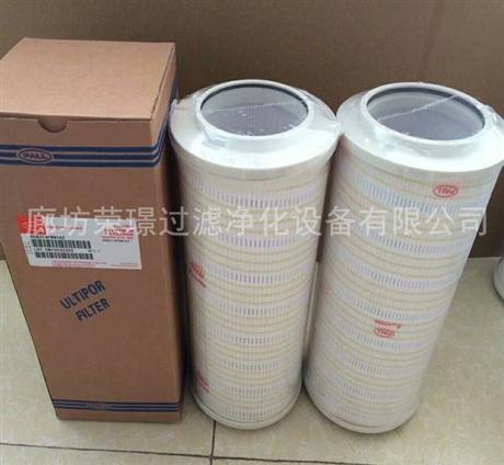 PALL颇尔液压油滤芯HC9600FKN16H尺寸是多少