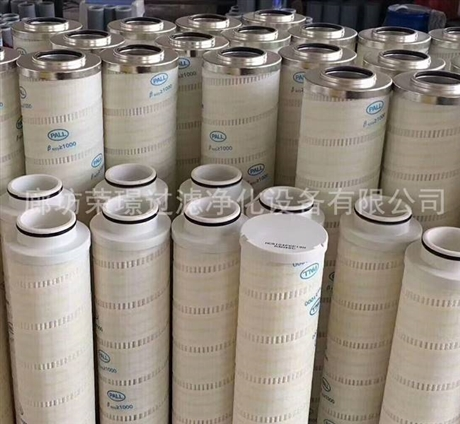 供应PALL颇尔液压滤芯HC9600FKS16H颇尔液压滤芯报价