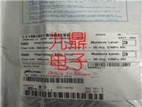成都新闻回收EMCP收购LT1931ES5
