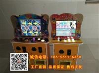 内蒙古投币游戏机厂家