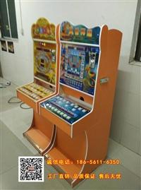 云南昆明投币游戏机厂家