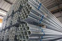 大量供应各种规格昆明镀锌管