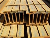 云南工字钢大量现货出售