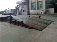 登陸碼頭專用裝卸梯臺(10噸固定式登車橋-0