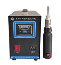 超聲波過濾器焊接機