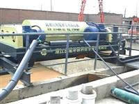 造纸污泥脱水机造纸污泥脱水机 造纸污泥脱水机厂家
