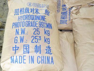 上海化工原料回收对苯二酚