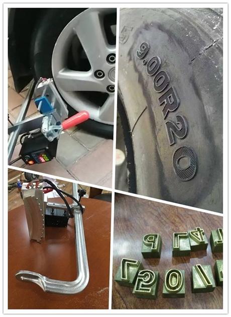 轮胎挂扣式烫印机轮胎改码机厂家